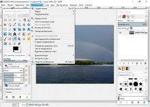 GIMP изображение