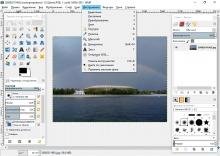 GIMP инструменты