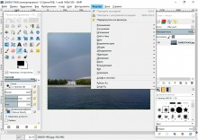 GIMP фильтры