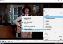 MPC-HC настройки видео