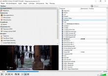 VLC media player плейлист IPTV
