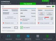 Comodo Internet Security Pro настройки