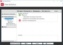 Avira Free настройки брандмауэра Windows