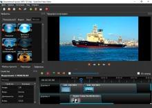 OpenShot Video Editor эффекты