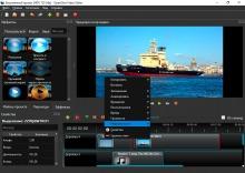 OpenShot Video Editor нарезка видео