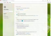 Opera настройки браузера