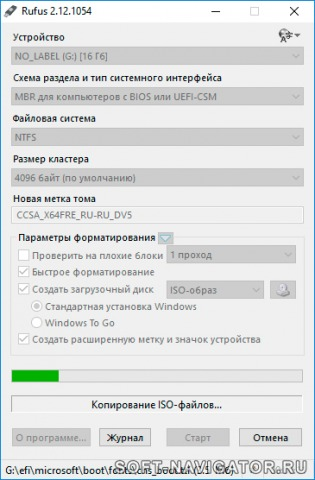 Создание загрузочного диска Windows 10